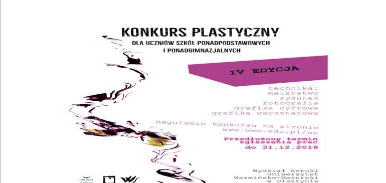 Kuba Żabiński wyróżniony w Ogólnopolskim Konkursie Plastycznym  Instytutu Sztuk Pięknych UWM