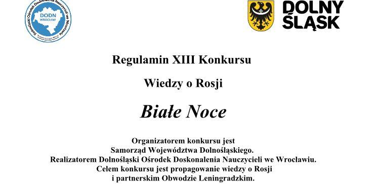 """XIII Konkurs """"Białe Noce"""""""